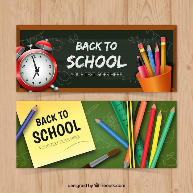 Set di due striscioni con materiale scolastico realistici Vettore gratuito