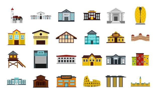 Set di icone di edifici. insieme piano della raccolta delle icone di vettore degli edifici isolata Vettore Premium
