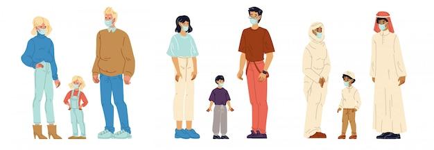 Set di maschere respiratorie multinazionali. famiglia con figli di nazionalità diverse. caucasico, europeo, islamico padre, madre, figlio. comunicazione, relazione. epidemia di coronavirus Vettore Premium