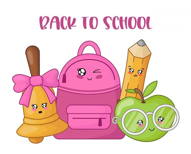 Set di materiale scolastico kawaii, torna al concetto di scuola, Vettore Premium