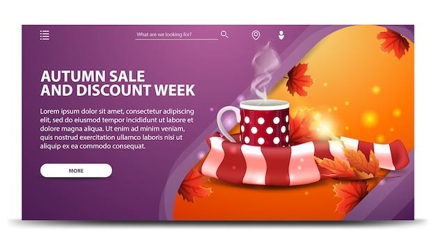 Settimana di vendita e sconto autunno, banner web viola moderno Vettore Premium