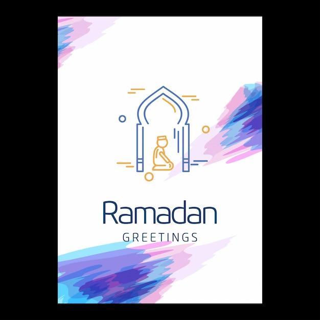 Sfondo acquerello ramadan Vettore gratuito