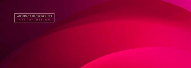 Sfondo astratto colorato onda banner Vettore gratuito