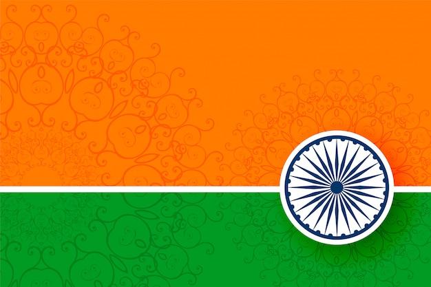 Sfondo bandiera indiana tricolore Vettore gratuito