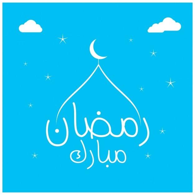 Sfondo Blu Notte Islamica Scaricare Vettori Gratis