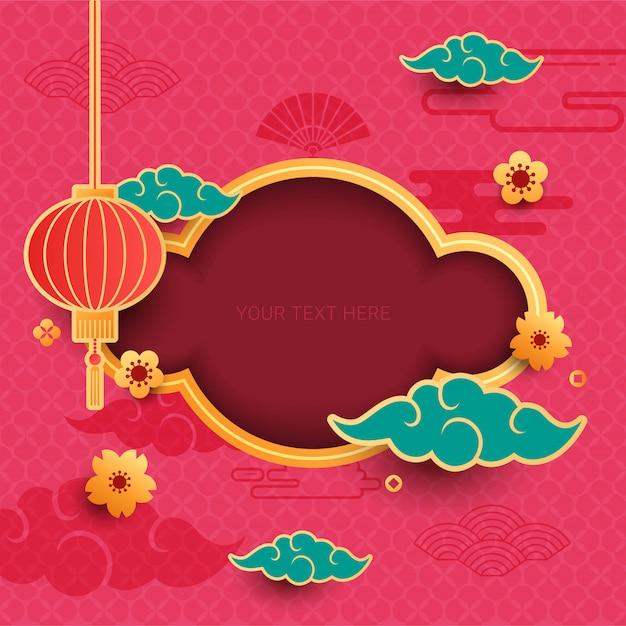 Sfondo decorativo cinese per biglietto di auguri di capodanno Vettore Premium