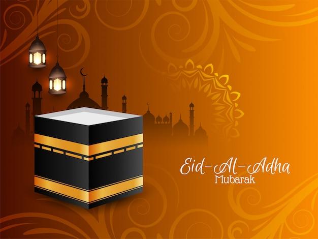 Sfondo decorativo religioso eid-al-adha mubarak Vettore gratuito