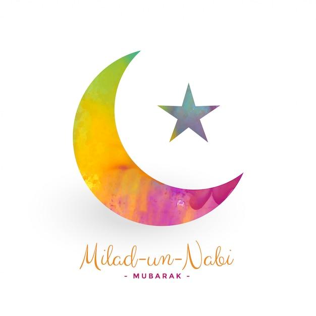 Sfondo del festival mubarak di milad-un-nabi Vettore gratuito