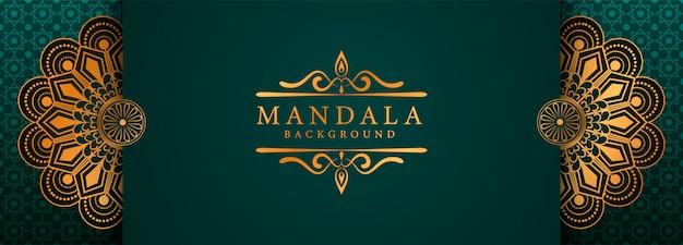 Sfondo di banner web mandala di lusso con motivo arabesco dorato Vettore Premium