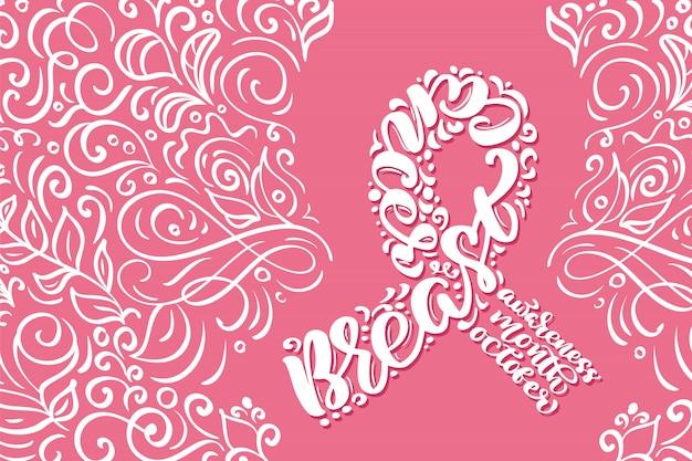 Sfondo di cancro al seno Vettore Premium