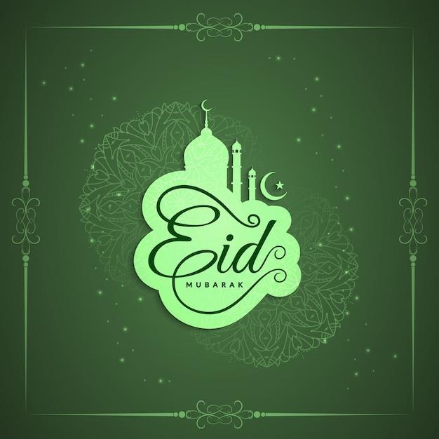 Sfondo di disegno di testo di eid mubarak religioso Vettore gratuito