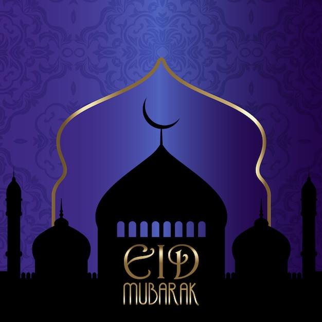 Sfondo di eid mubarak con sagome di moschee Vettore gratuito