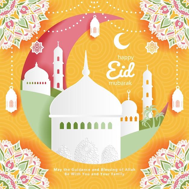Sfondo di eid mubarak Vettore Premium