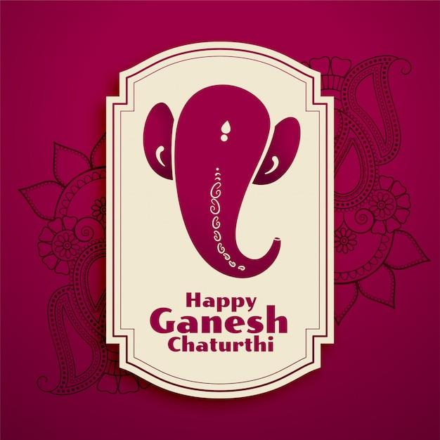 Sfondo di festival etnico indù ganesha festival Vettore gratuito