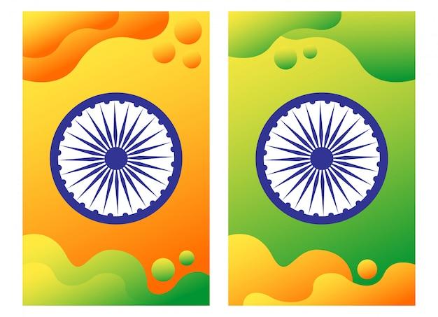 Sfondo di indian independence day Vettore Premium