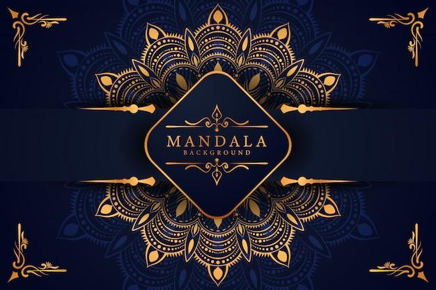 Sfondo di mandala dorata di lusso con arabesco dorato arabo stile orientale islamico Vettore Premium