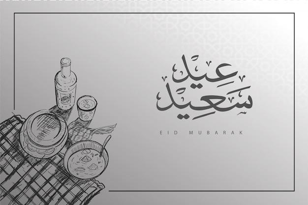 Sfondo di ramadan in bianco e nero con il cibo Vettore Premium
