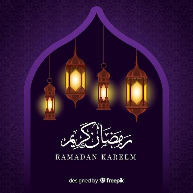 Sfondo di ramadan Vettore gratuito