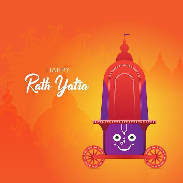 Sfondo di rath yatra Vettore Premium