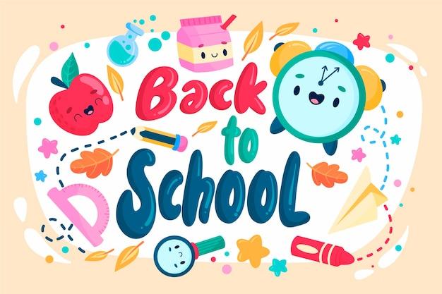 Sfondo di ritorno a scuola con forniture Vettore gratuito