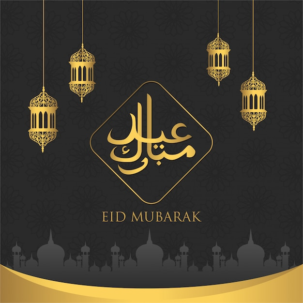 Sfondo eid mubarak con sfondo islamico Vettore Premium
