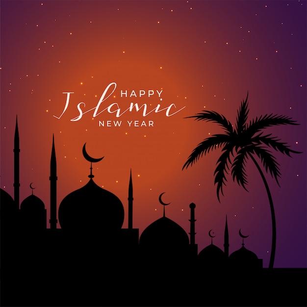Sfondo festival islamico arabo nuovo anno Vettore gratuito