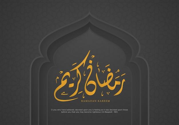 Sfondo islamico di ramadan kareem Vettore Premium