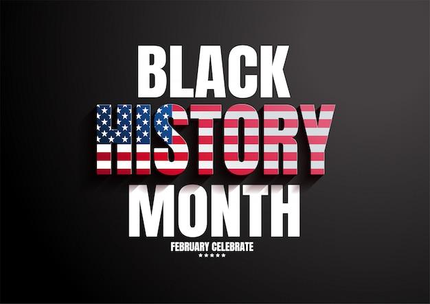 Sfondo nero del mese di storia Vettore Premium
