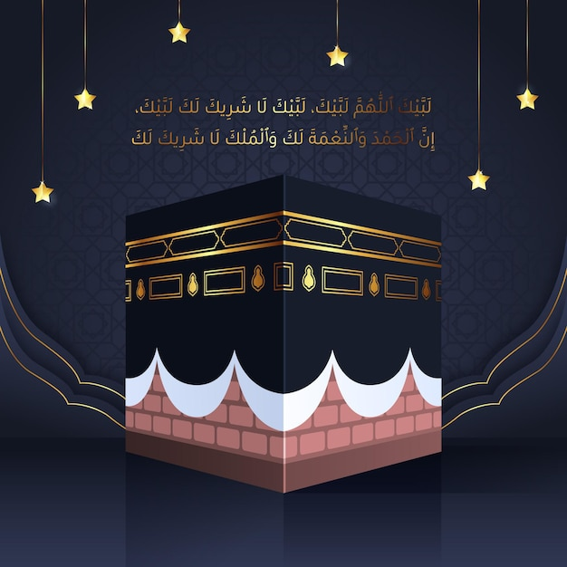 Sfondo realistico pellegrinaggio islamico (hajj) Vettore gratuito