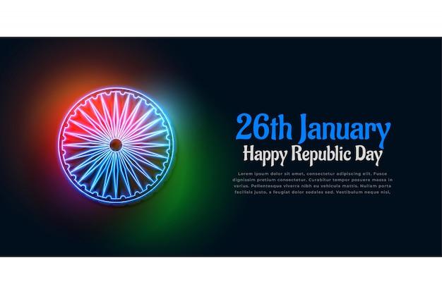 Sfondo scuro con i colori della bandiera indiana incandescente Vettore gratuito