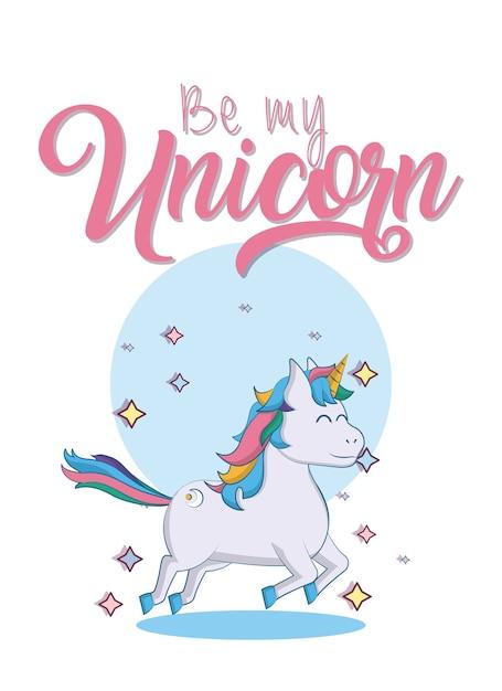 Sii la mia carta unicorno Vettore Premium