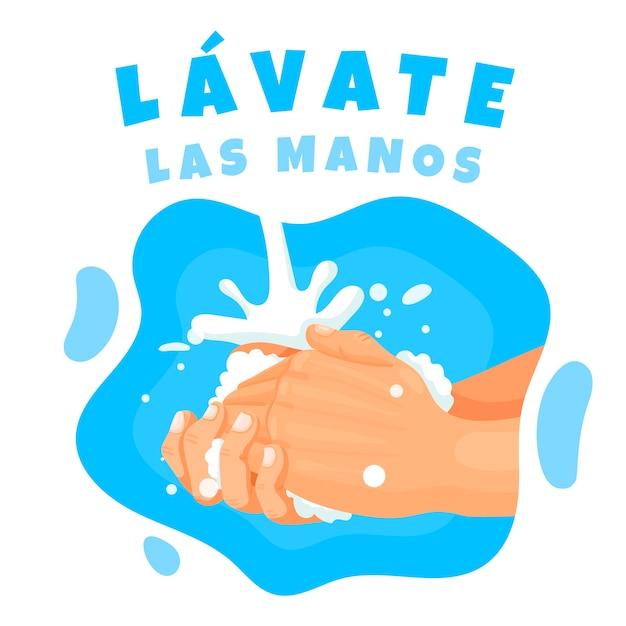 Sii pulito e lavati le mani Vettore gratuito