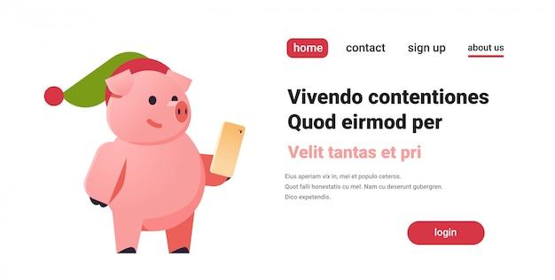Simbolo di maiale carino del 2019 nuovo anno cinese tramite smartphone Vettore Premium