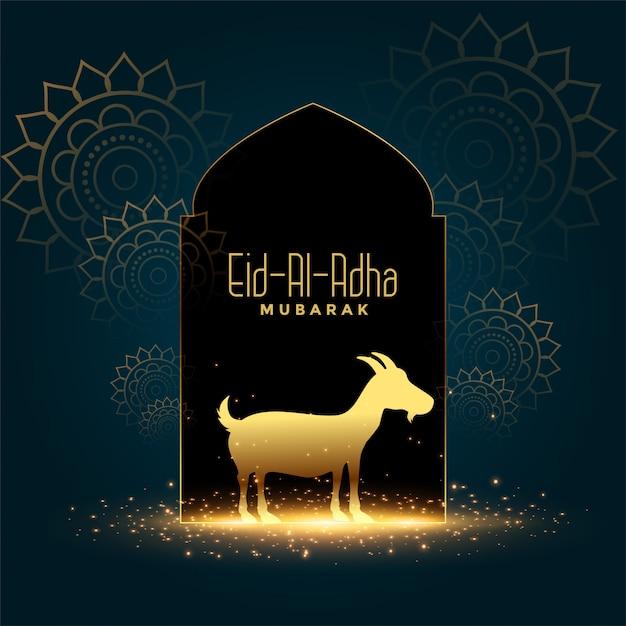 Simpatica eid al adha mubarak bakrid card festival Vettore gratuito