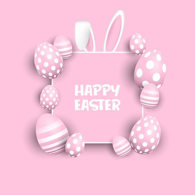Simpatico biglietto di auguri di pasqua con uova e orecchie da coniglio Vettore gratuito