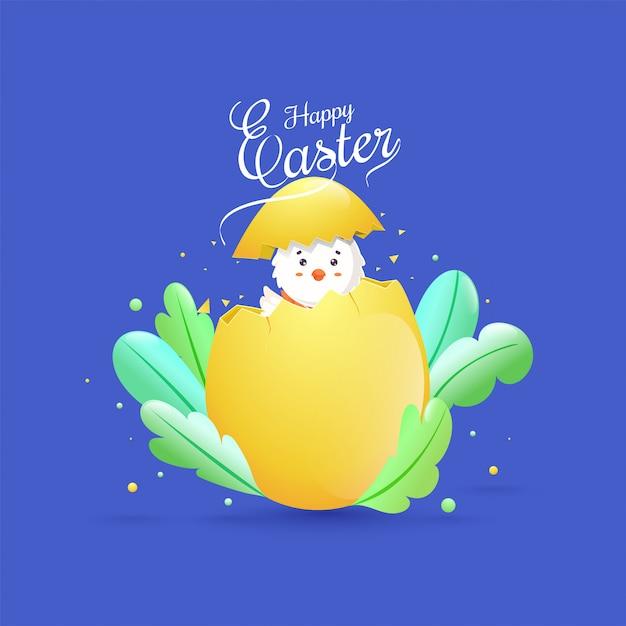 Simpatico coniglietto furtivamente da un guscio d'uovo, foglie verdi su sfondo viola. Vettore Premium