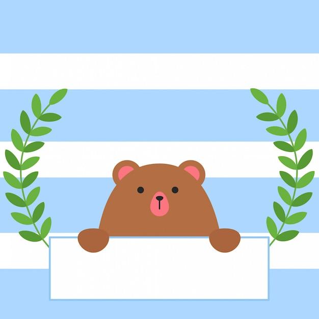 Simpatico orso con cartello in stile piatto alla moda. buon san valentino Vettore Premium