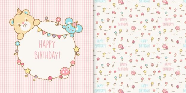 Simpatico telaio kawaii happy birthday e modello seamless Vettore Premium