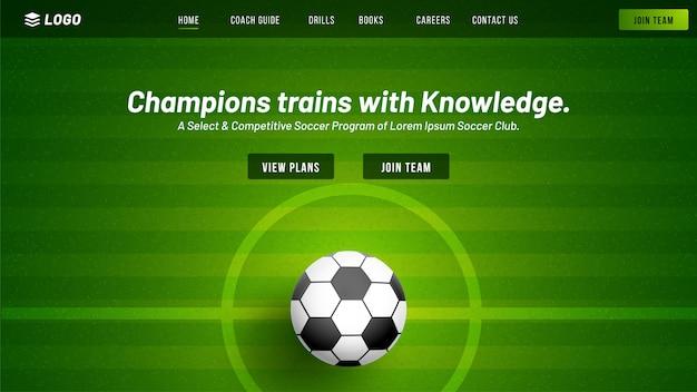 Sito web del club di calcio. Vettore Premium