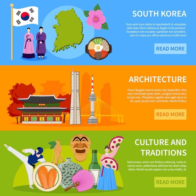 .south korea culure flat banners design Vettore gratuito