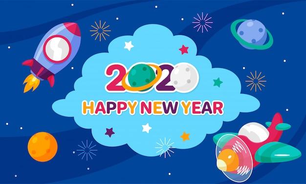 Spazio del fumetto di uso del manifesto di celebrazione del buon anno 2020 per il concetto dei bambini Vettore Premium