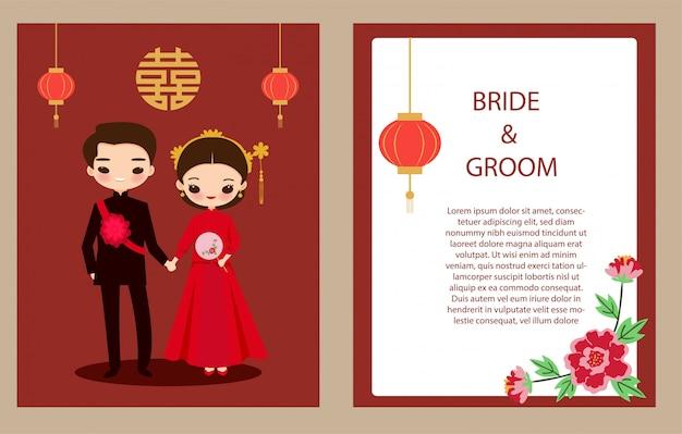 Sposa e sposo cinesi svegli con il fiore per la carta dell'invito di nozze Vettore Premium