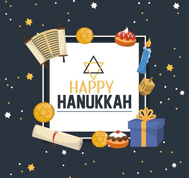 Squardo con decorazione hanukkah alla celebrazione tradizionale Vettore Premium