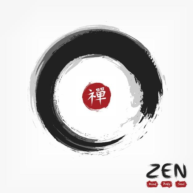 Stile cerchio enso zen. Vettore Premium