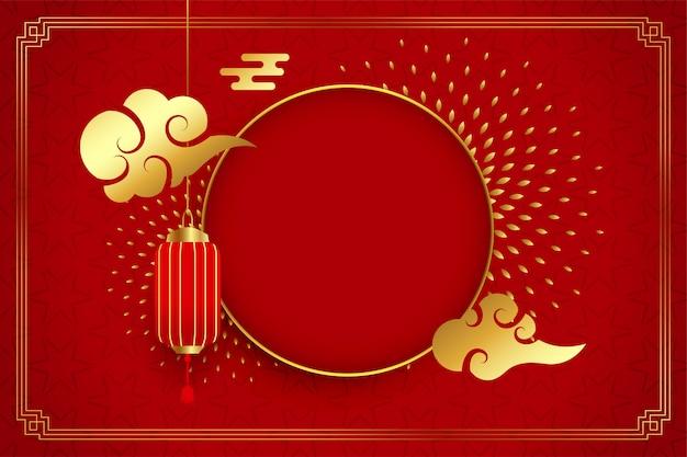 Stile cinese con lampade e nuvole Vettore gratuito