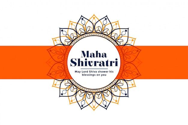 Stile indiano felice maha shivratri festival sfondo Vettore gratuito