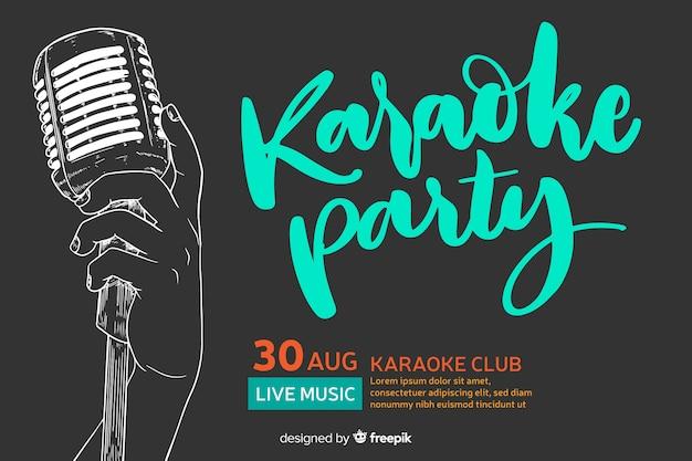 Stile piano del modello dell'insegna di karaoke Vettore gratuito