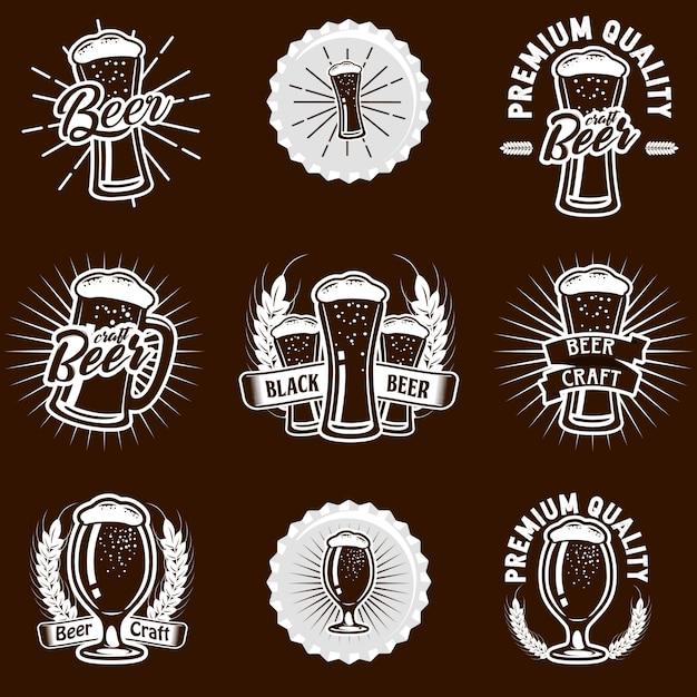 Stock vector set birra logo illustrazione Vettore Premium