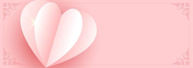 Striscione cuore rosa origami bella carta Vettore gratuito