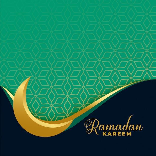 Striscione islamico di ramadan kareem golden moon Vettore gratuito